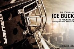 hockeycity10