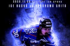 icebucks1128