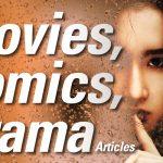 映画「ランペイジ 巨獣大乱闘」感想。デカさとはロマンであり正義。デカければたいていのことが許される。ナオミ・ハリスへの愛が止まらない